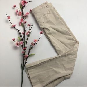 Express design studio cream slacks